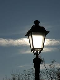 المصباح
