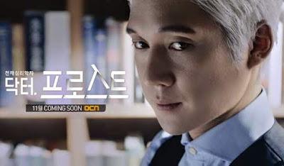 Biodata Pemain Drama Korea Dr. Frost