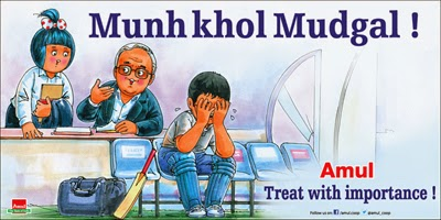 amul code of conduct Amul topical has an advice for ishant sharma and it is actually suspension for breaching the icc code of conduct amul topical ads india vs sri lanka.