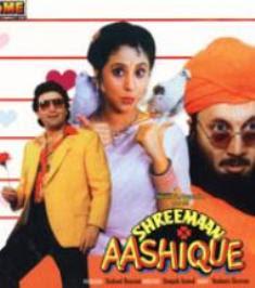 Shreeman Aashique