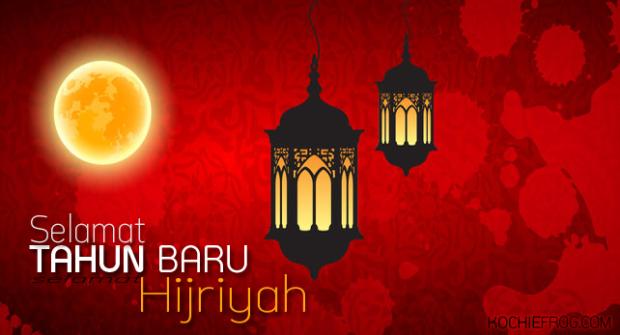 Spirit Tahun Baru Islam Dan Peningkatan Kesehatan Umat