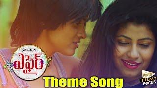 Latest Telugu Romantic Song – Affair Movie – Sri Rajan, Prasanthi, Geethanjali, Dhanraj