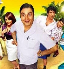 Bheja Fry 2 Movie Wallpapers Photos images Pics