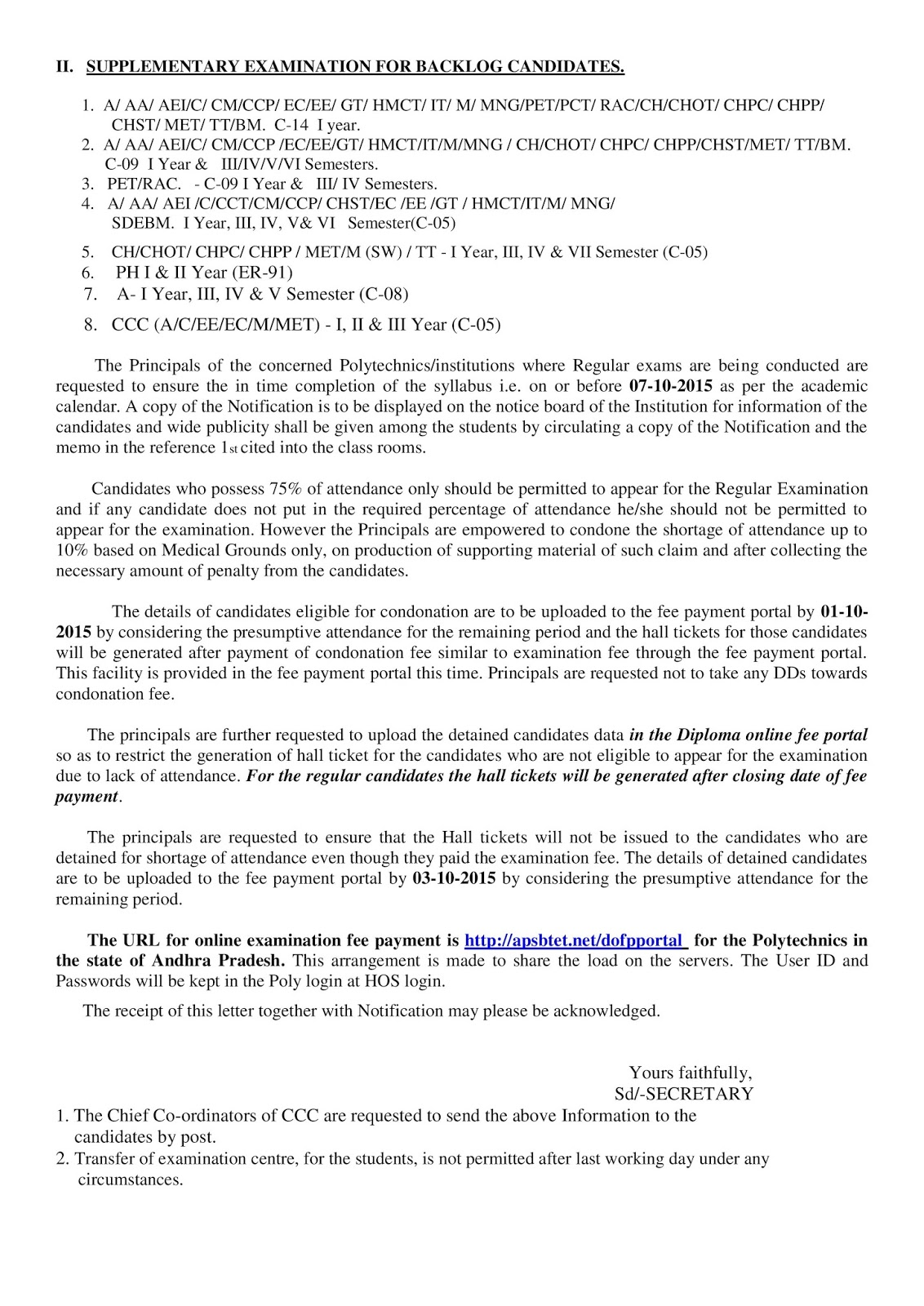 SBTET - Andhra Pradesh -Diploma Examination Notification - Oct/Nov-2015