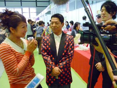 おおた商い(AKINAI)観光展2011 | 大田区産業プラザPiO