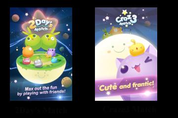 Games WeChat
