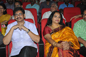 Shivam Audio release function photos-thumbnail-8