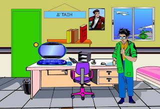 Διαδραστικό λογισμικό για την Παραγωγή γραπτού λόγου