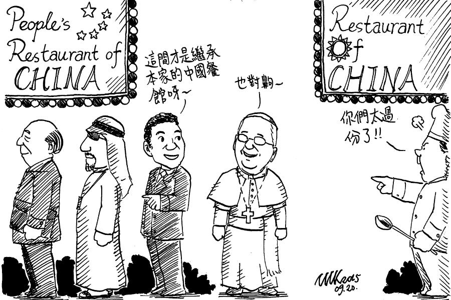[畫] 不賣中國菜的中國餐館