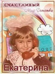 Была в ДК Счастливого мира детства