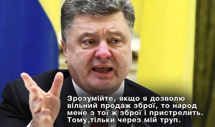 В центре Киева в День Достоинства и Свободы будут пропускные пункты и досмотр личных вещей - Цензор.НЕТ 3909