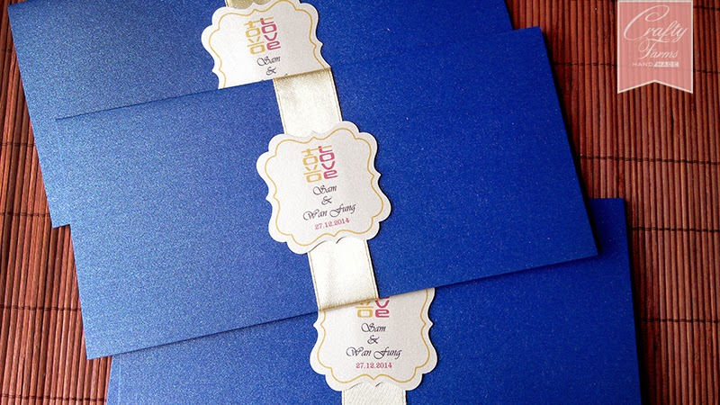 Movie Ticket Theme Wedding Card