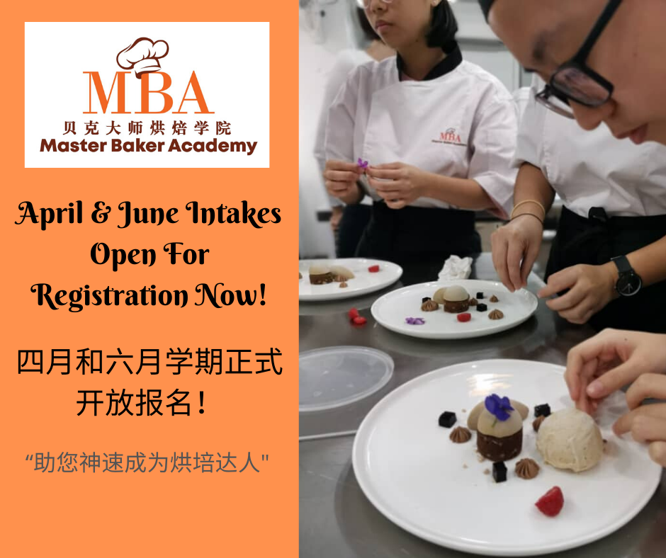 Master Baker Academy