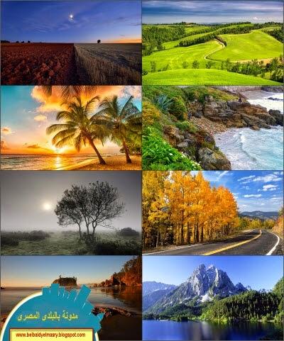 حمل وشاهد اجمل مجموعة خلفيات للطبيعه من جميع انحاء العالم 133 خلفيه فى ملف واحد رابط مباشر 12.6.2014