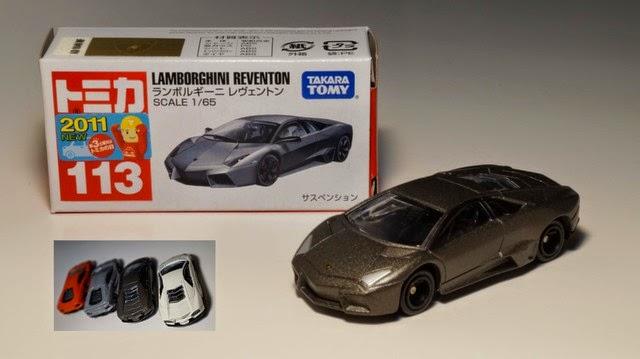 Lamborghini Reventon Diecast