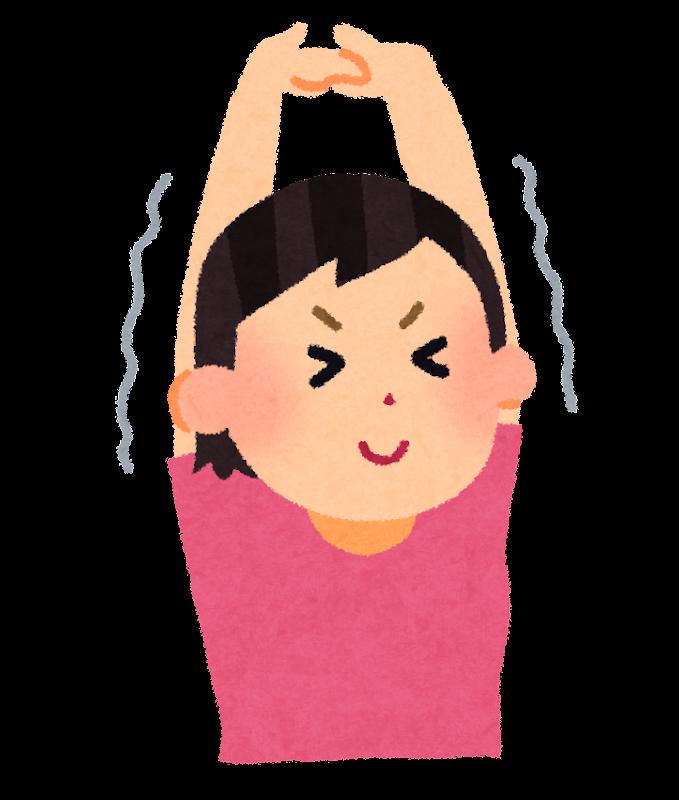 伸びをする人の心理・新生児・動物が伸びをする理由・効果