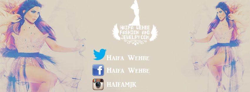 Haifa wehbe fashion and jewelry