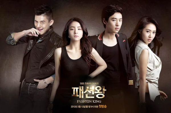 Fashion King | Drama Korea 2012