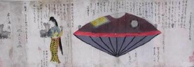 Piring Terbang Jepang