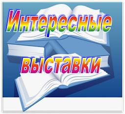 Помощь - библиотекарю
