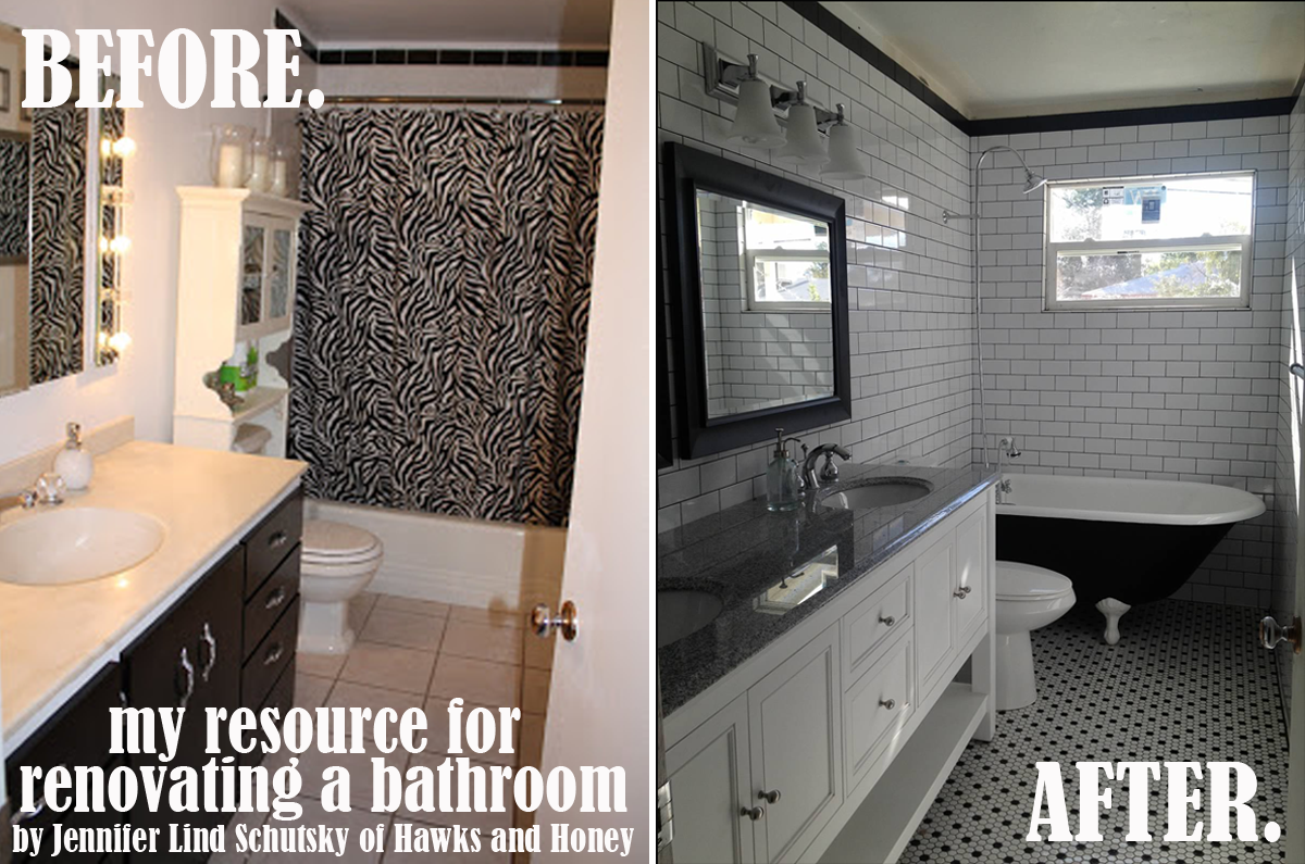Hawks and honey our guest bathroom a complete renovation before after Cheap bathroom remodel before and after