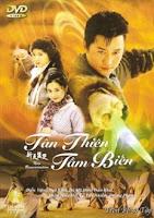 Tân Thiên Tầm Biến - New Reincarnation