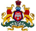 PDO Recruitment 2011| PDO online Recruitment