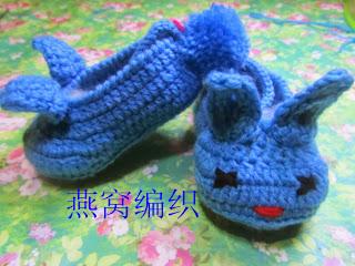 crochet bunny booties for kids