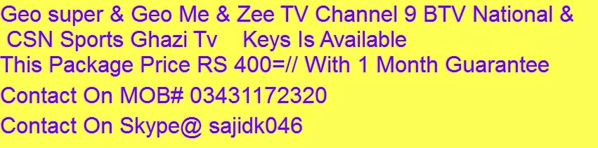 /BTV/GAZI TV/MASSRANGA TV 23/3/2014 Today New Biss KEYS Is Available