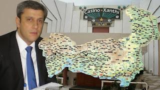 Καζίνο Θράκης