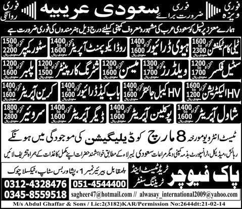 FIND JOBS IN PAKISTAN DRIVER STEEL FIXER JOBS IN PAKISTAN LATEST JOBS IN PAKISTAN