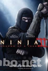 Ninja Báo Thù - Đang cập nhật