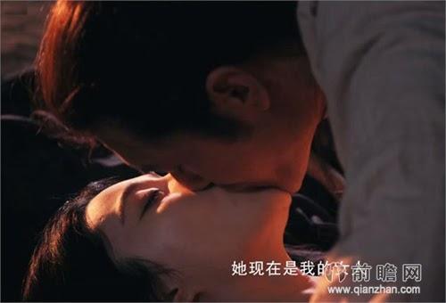 Phim Bạch Phát Ma Nữ 2014 3D