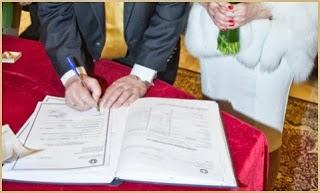 πολιτικός γάμος
