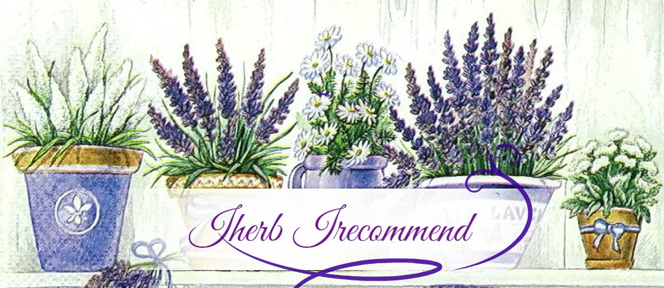 Iherb - irecommend