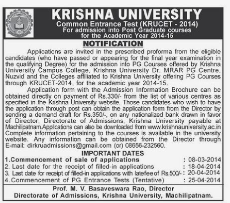 KRUCET-2014 Notification