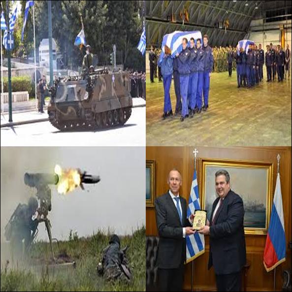 ΤΟ THEDAYAFTERGR ΣΤΗΝ ΑΜΥΝΑ ΚΑΙ ΤΙΣ ΔΙΕΘΝΕΙΣ ΣΧΕΣΕΙΣ - Greek Defense/Diplomacy