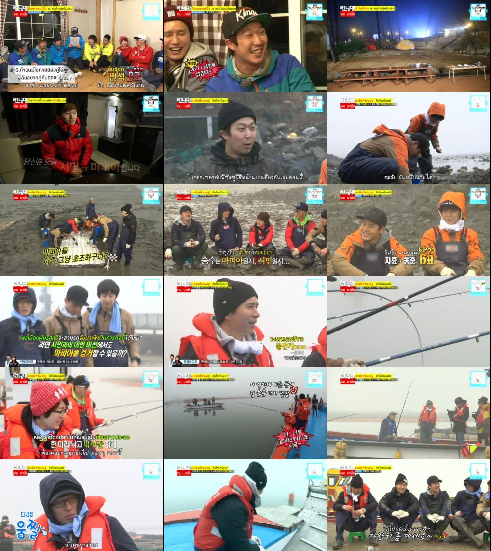 Runningman Sub Thai EP193