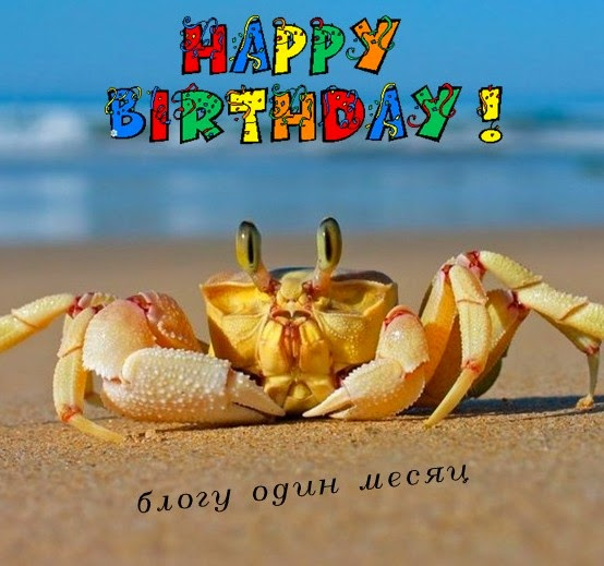 happy-birthday-scbets.blogspot.ru
