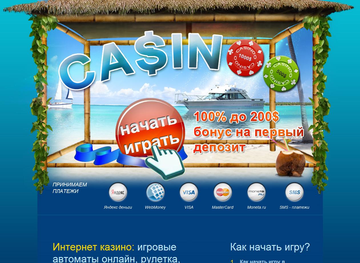 Enok casino casino dice checklist