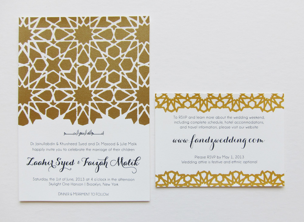 Alive Kicking Screen Printed Wedding Paper Suite Islamic - Islamic wedding invitation templates