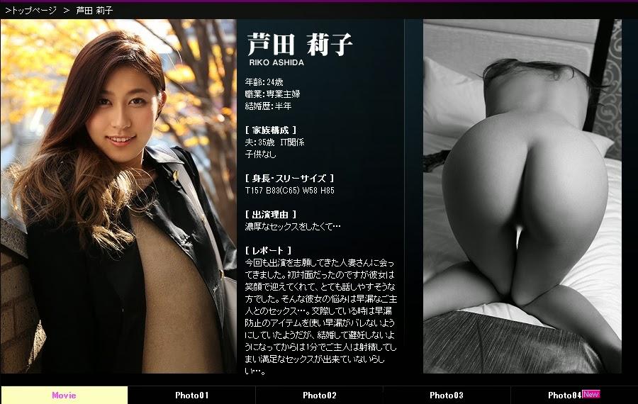 Mywife.cc-No.493_Riko_Ashida Batavwife.ct No.493 Riko Ashida 02190