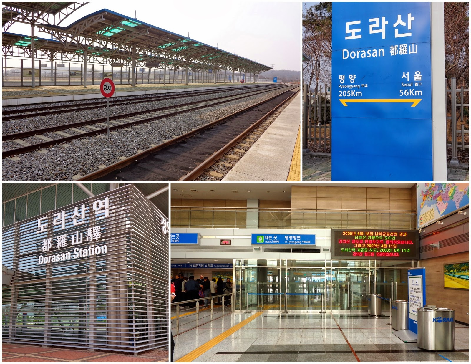 DMZ Dorsan Station Korea
