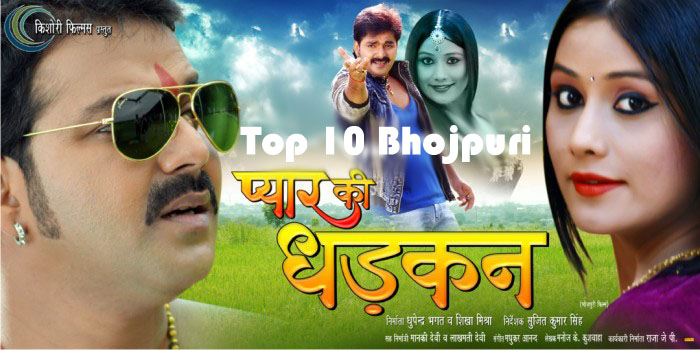 First look Poster Of Bhojpuri Movie Pyar Ki Dhadkan Feat Pawan Singh, Shikha Mishra Latest movie wallpaper, Photos