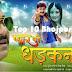 Pyar Ki Dhadkan Bhojpuri Movie New Poster Feat Pawan Singh, Shikha Mishra