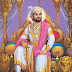 Chhatrapati Shivaji Maharaj Jayanti Special Songs Download