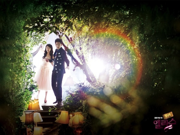 Hình ảnh phim Alice Phố Cheongdamdong