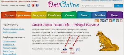 Bajke, pesmice za decu, basne na ruskom jeziku