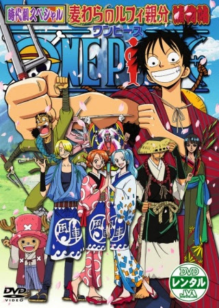 One Piece Special 3