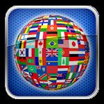 Ace Translator 11.0.0.880 Full Version + Patch